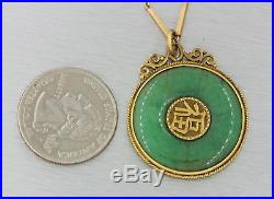 Antique Vintage Estate 14k Yellow Gold Chinese Circle Jade Bar Chain Necklace J8