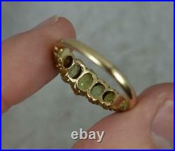 Victorian Design 9ct Gold and Peridot Five Stone Stack Ring