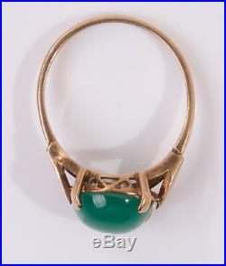 Vintage C1960s 9ct Yellow Gold & Chrysoprase Agate Ring